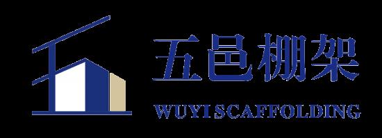 五邑logo參考